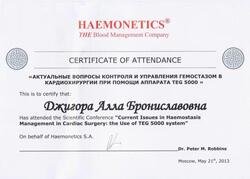 Сертификаты Джигора А.Б.