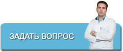 задать вопрос врачу МЦ Матерна