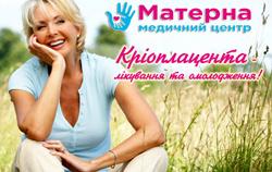Новость МЦ Матерна№10