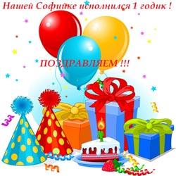 Новость МЦ Матерна№20