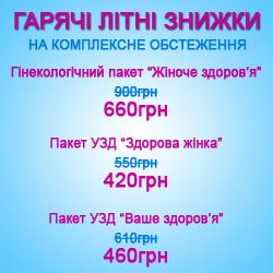 Новина МЦ Матерна№32