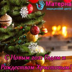 Новость МЦ Матерна№50