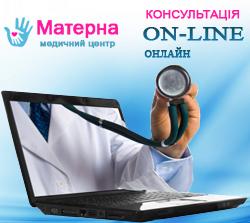 Новина МЦ Матерна-консультації