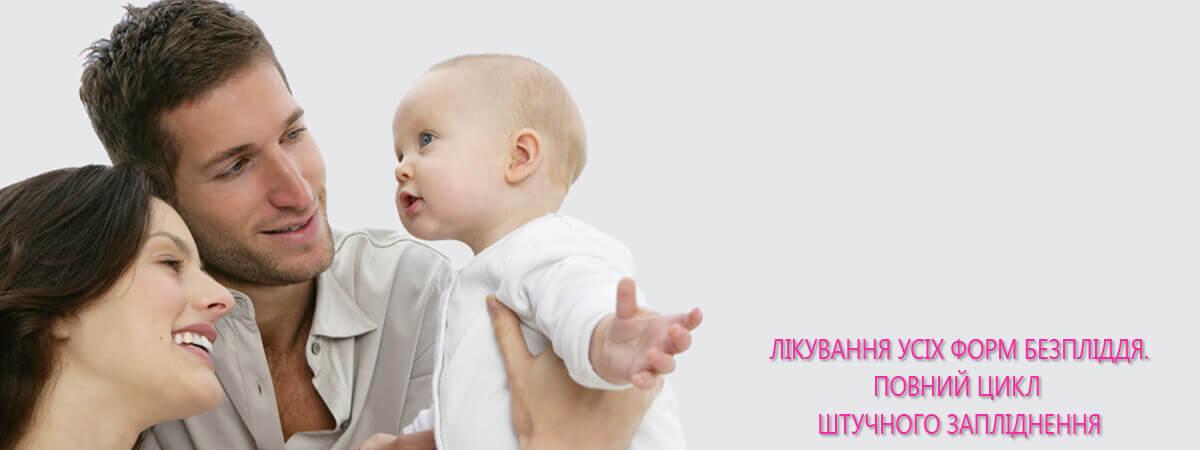 materna-banner2