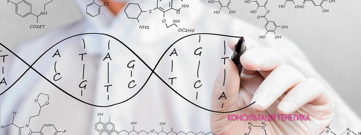 Хромосомний аналіз