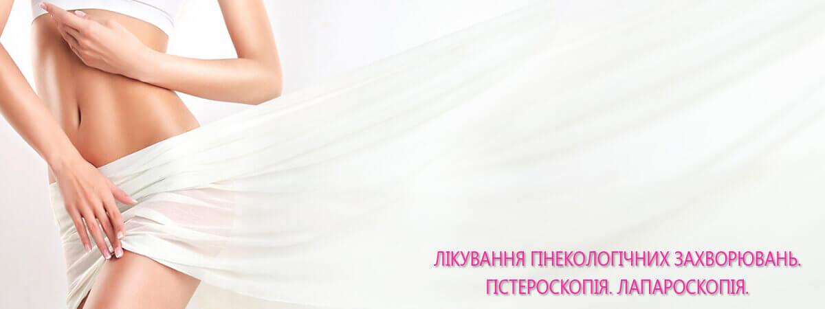 materna-banner8